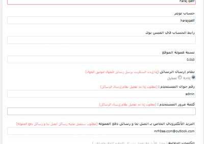 اعدادات الموقع تصميم موقع مثل حراج