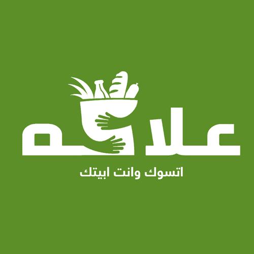 علاكة تطبيق خضار وحلوم عراقي