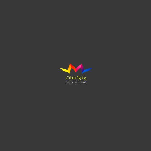تصميم متجر الكتروني
