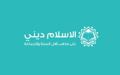 تصميم منتدي الاسلام دينى