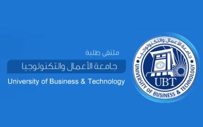 تصميم منتدي جامعة الأعمال والتكونلوجيا
