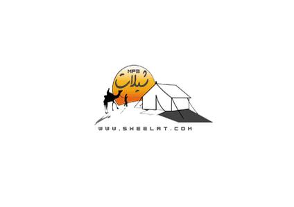 اسكربت اللومانى – موقع شيلات