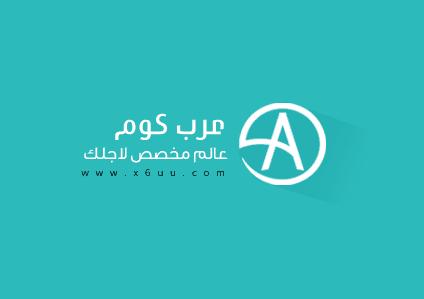تصميم منتدي – عرب كوم