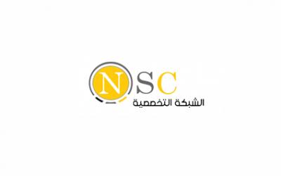 متجر مؤسسة الشبكة التخصصية للاتصالات وتقنية المعلومات