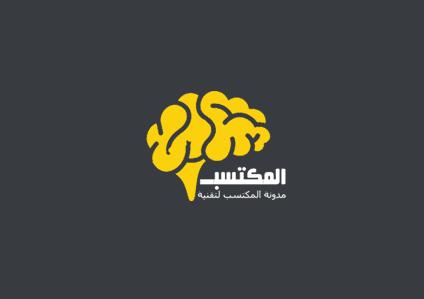 تصميم وودبريس – مدونه المكتسب لتقنية المعلومات