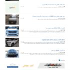 Screenshot-2018-2-13 حراج السيارات وقطع غيار موقع مستعجل