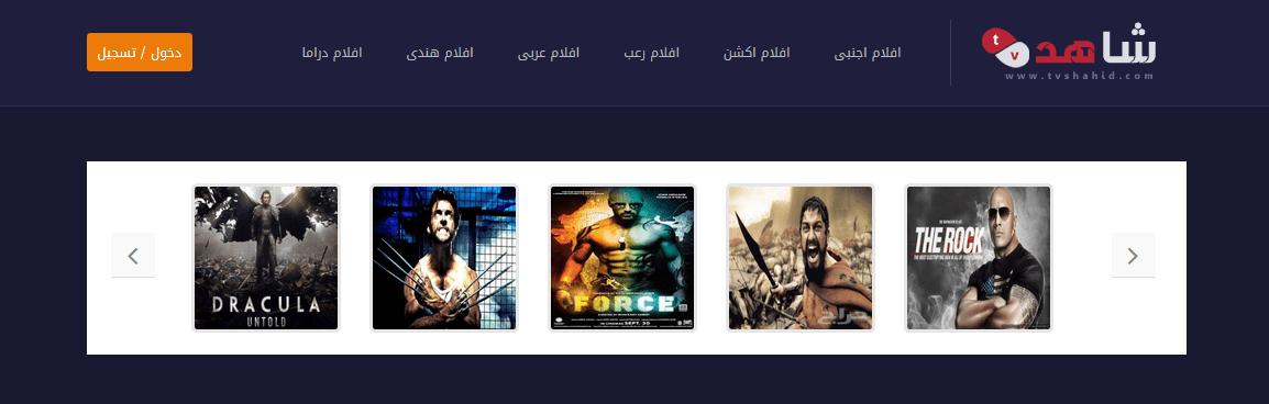 برمجة موقع افلام
