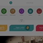 Screenshot_2019-07-11 متجر برو ارت(2)